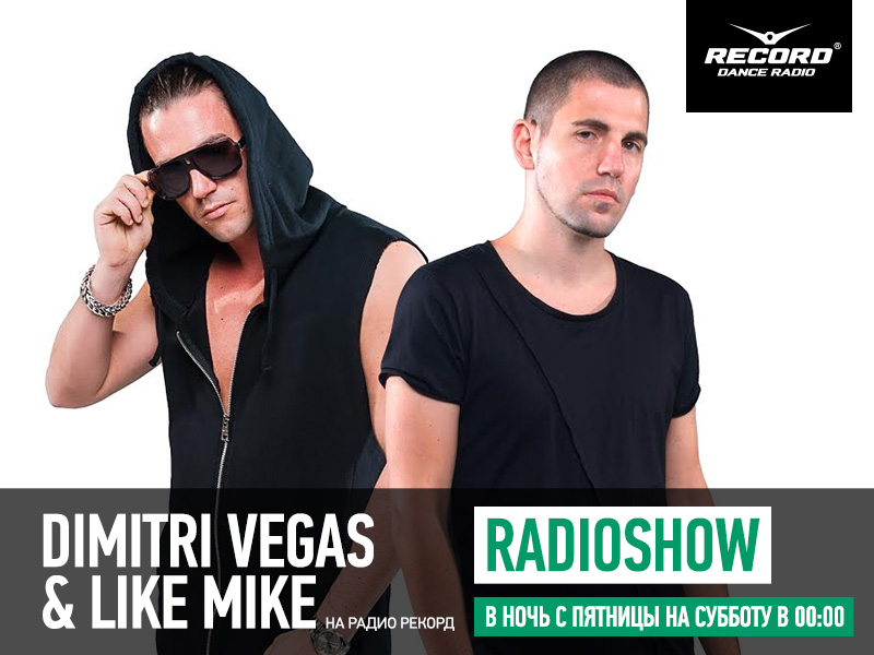 Dimitri Vegas & Like Mike 800x600.jpg