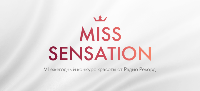 header-slider_Miss-Sensation-2016(5).png