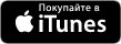 RU_Buy_on_iTunes_Badge_061115.jpg